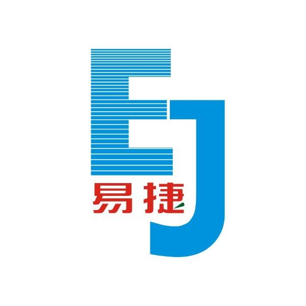 杭州易捷印务有限公司的企业标志