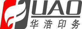 永康市华浩印务有限公司的企业标志