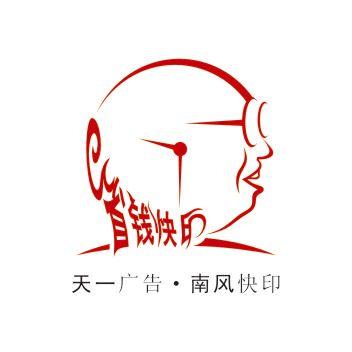 慈溪市双博印刷有限公司的企业标志