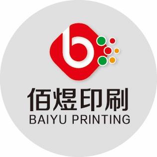 天津市百诺环球印刷有限公司的企业标志