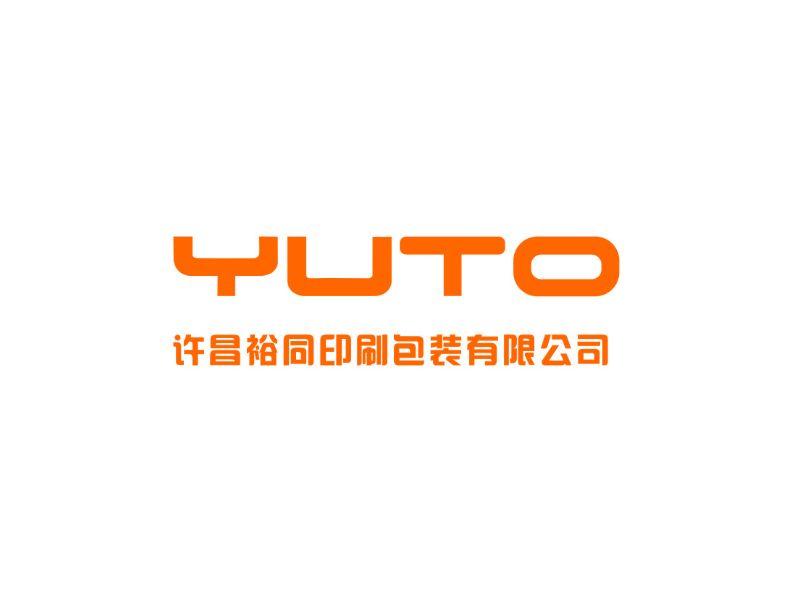 许昌裕同印刷包装有限公司的企业标志