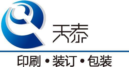 河南省世纪天泰印务有限公司的企业标志