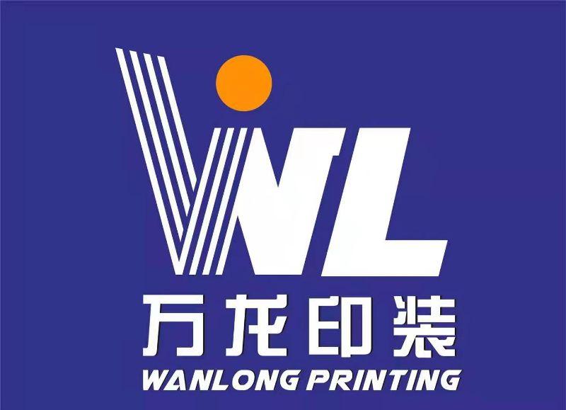 三河市万龙印装有限公司的企业标志