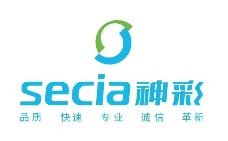 杭州神彩包装印业有限公司的企业标志