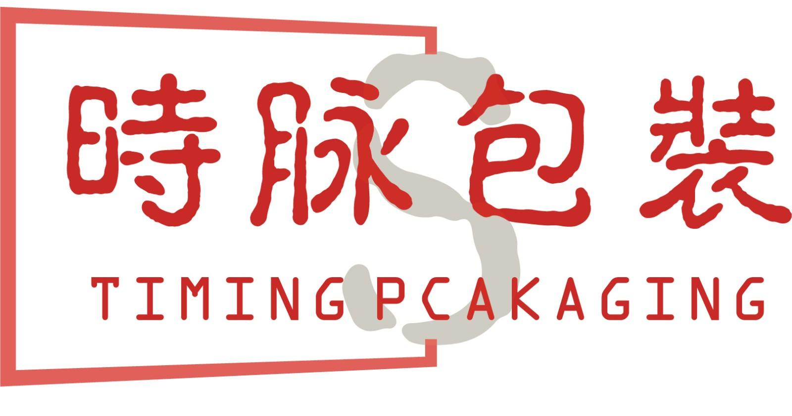 慈溪市时脉包装有限公司的企业标志