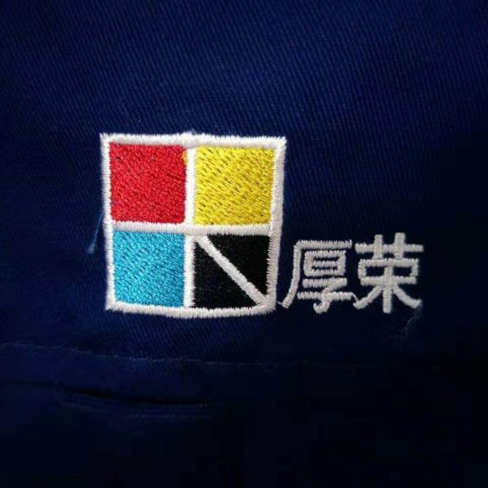 湖南厚荣包装有限公司的企业标志