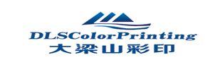 宁波大梁山彩印有限公司的企业标志