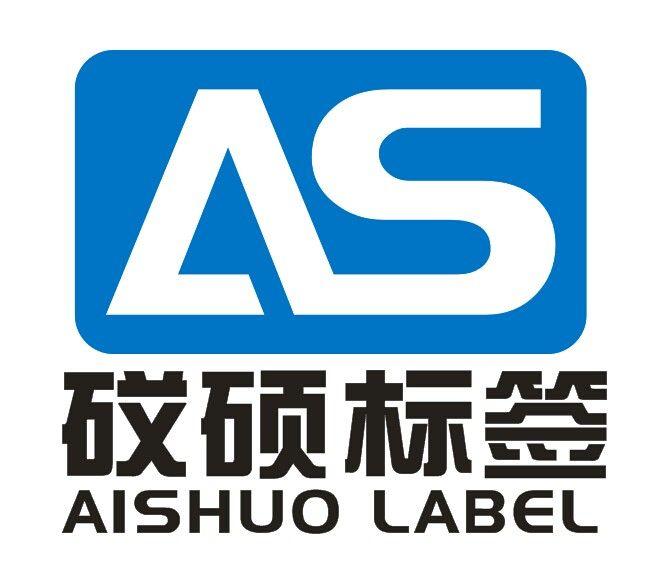上海砹硕标签有限公司的企业标志