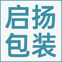 上海启扬包装材料有限公司的企业标志